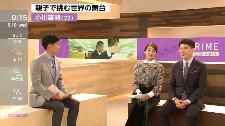 2018年09月18日椿原慶子の画像12枚目