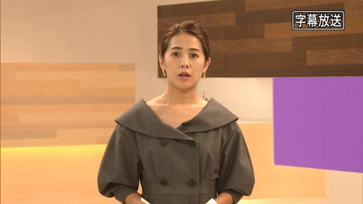 2018年09月20日椿原慶子の画像02枚目