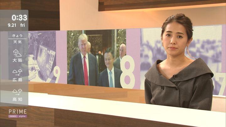 2018年09月20日椿原慶子の画像06枚目