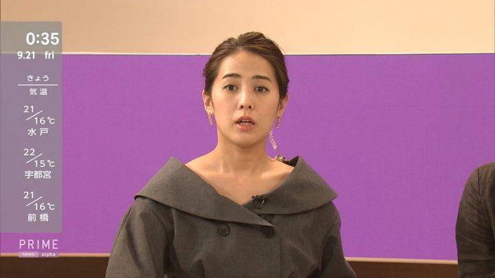 2018年09月20日椿原慶子の画像07枚目