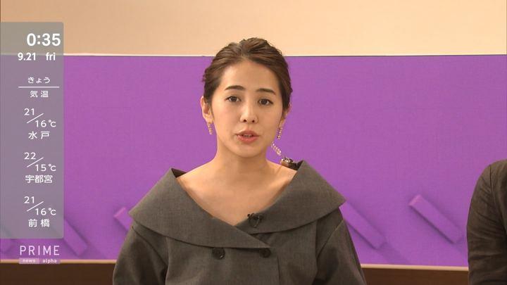 2018年09月20日椿原慶子の画像08枚目