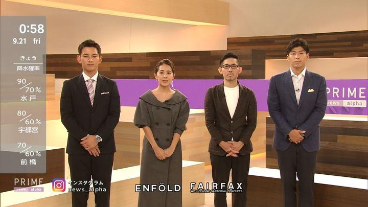 2018年09月20日椿原慶子の画像14枚目