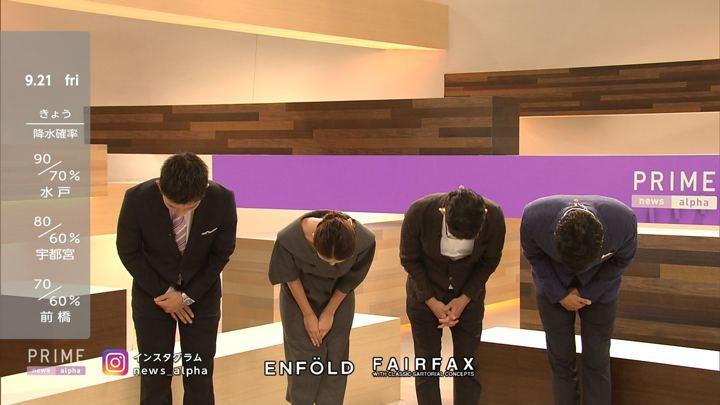 2018年09月20日椿原慶子の画像15枚目
