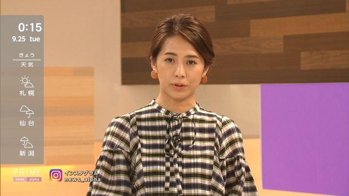 2018年09月24日椿原慶子の画像03枚目