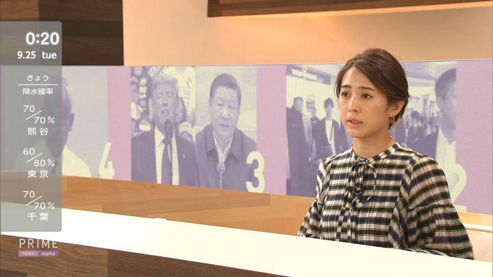 2018年09月24日椿原慶子の画像07枚目