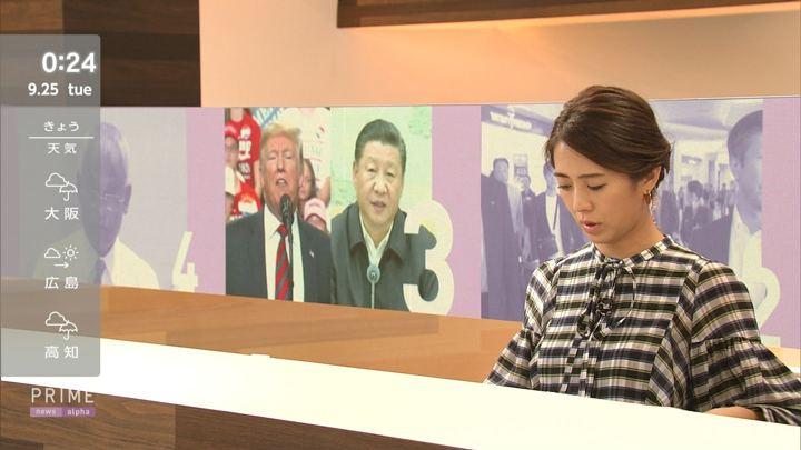 2018年09月24日椿原慶子の画像08枚目