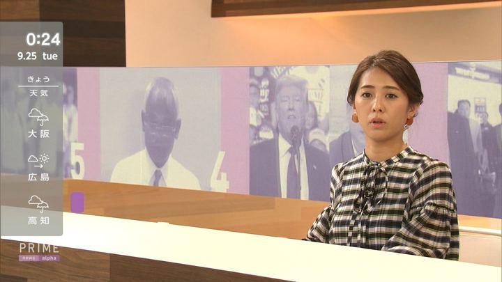 2018年09月24日椿原慶子の画像09枚目