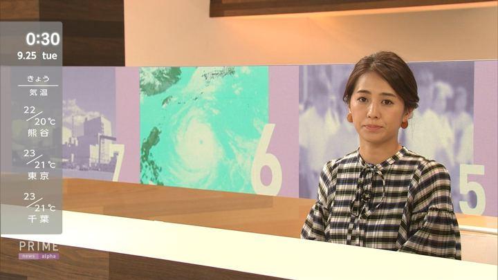 2018年09月24日椿原慶子の画像11枚目