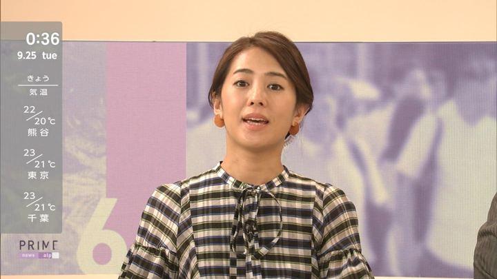 2018年09月24日椿原慶子の画像12枚目