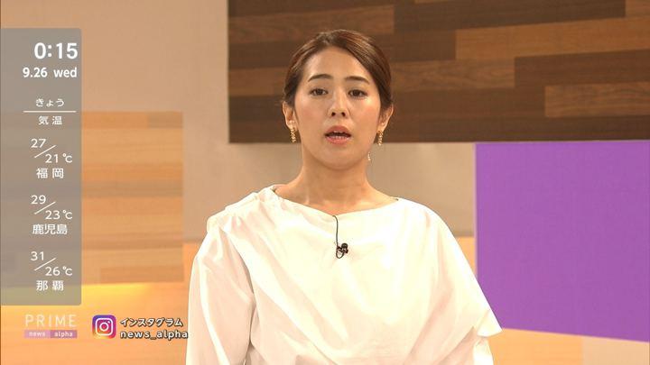2018年09月25日椿原慶子の画像02枚目