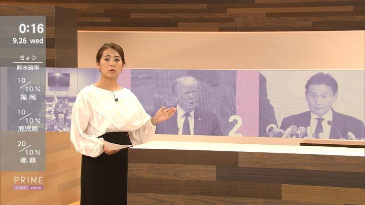 2018年09月25日椿原慶子の画像03枚目