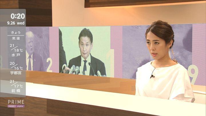 2018年09月25日椿原慶子の画像04枚目
