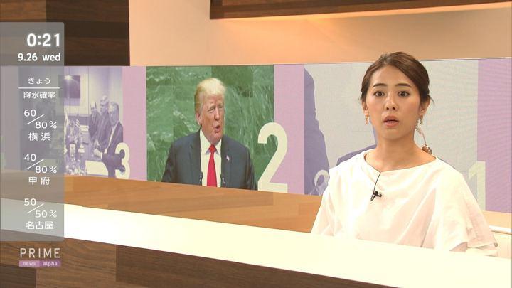 2018年09月25日椿原慶子の画像05枚目