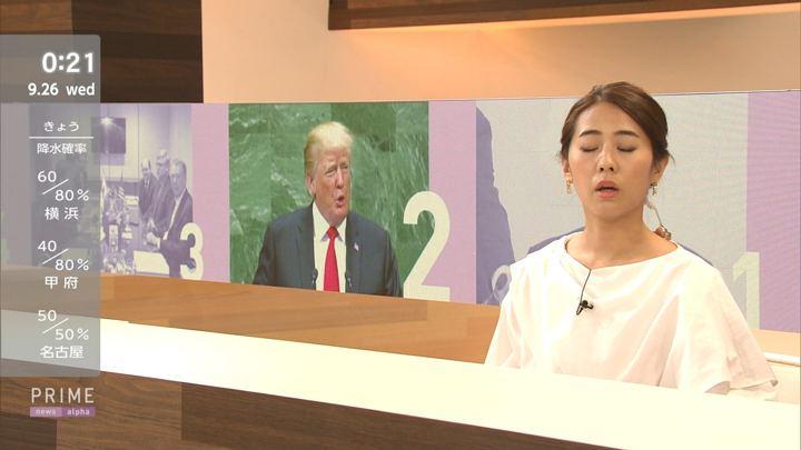 2018年09月25日椿原慶子の画像06枚目