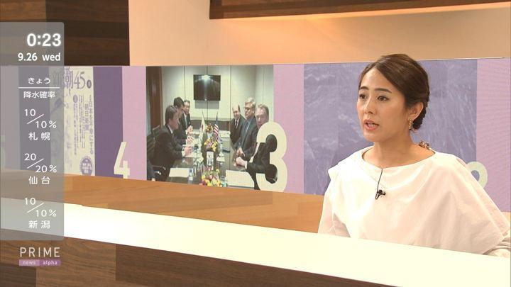 2018年09月25日椿原慶子の画像07枚目
