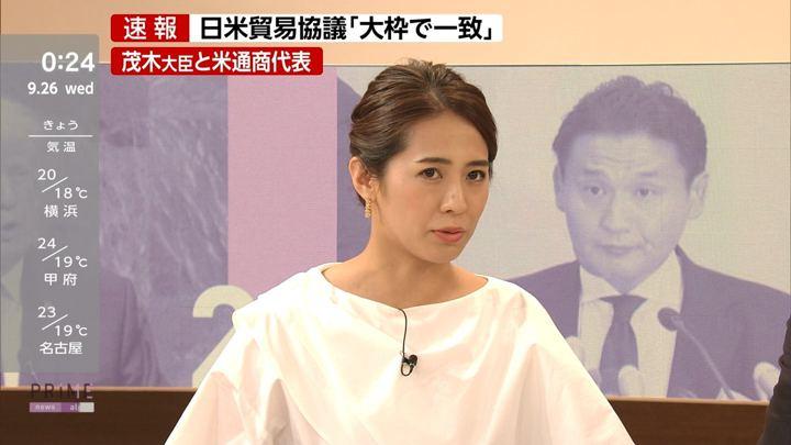 2018年09月25日椿原慶子の画像08枚目