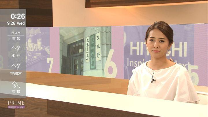 2018年09月25日椿原慶子の画像09枚目