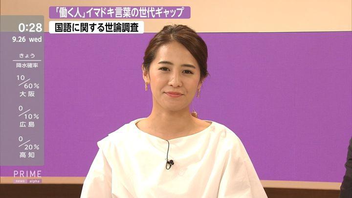 2018年09月25日椿原慶子の画像10枚目