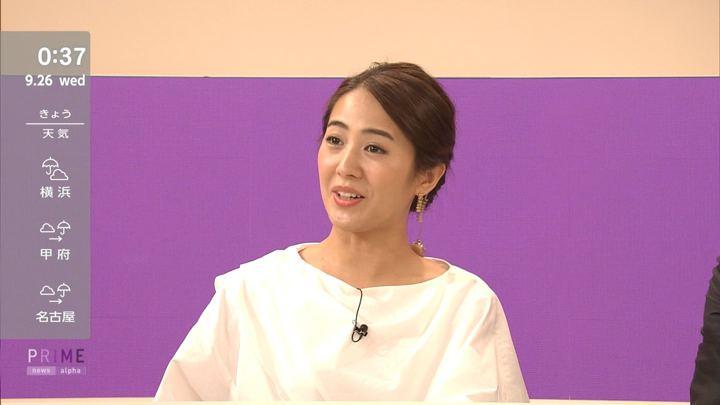 2018年09月25日椿原慶子の画像13枚目