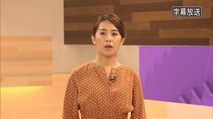 2018年09月26日椿原慶子の画像02枚目