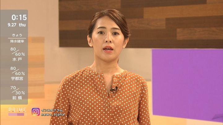 2018年09月26日椿原慶子の画像04枚目