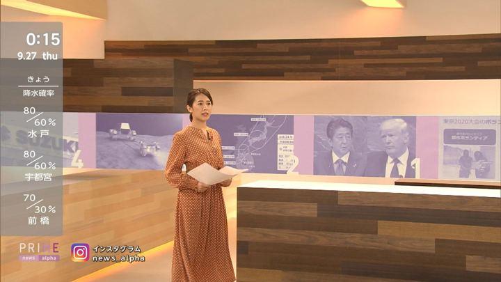 2018年09月26日椿原慶子の画像05枚目