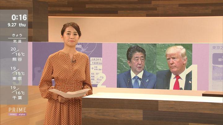 2018年09月26日椿原慶子の画像06枚目