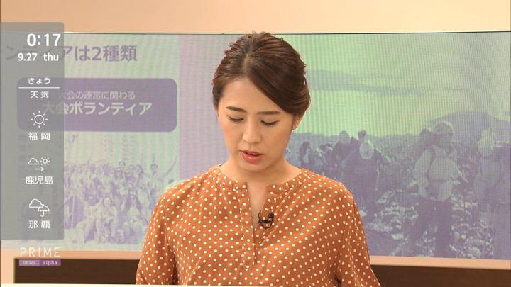 2018年09月26日椿原慶子の画像07枚目