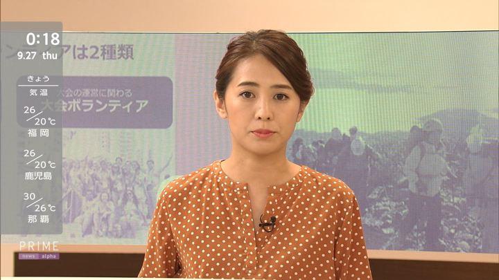 2018年09月26日椿原慶子の画像08枚目