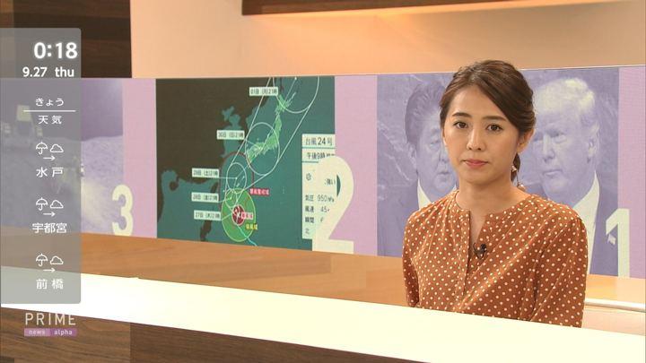 2018年09月26日椿原慶子の画像09枚目