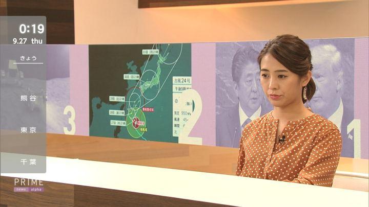 2018年09月26日椿原慶子の画像10枚目