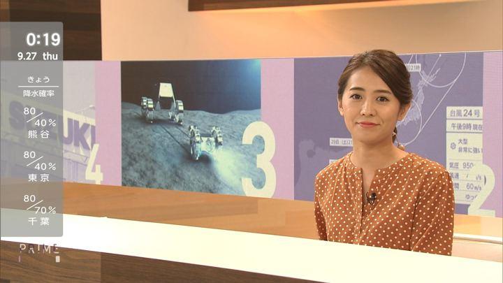 2018年09月26日椿原慶子の画像11枚目
