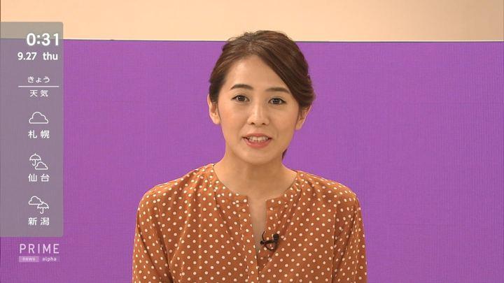 2018年09月26日椿原慶子の画像13枚目