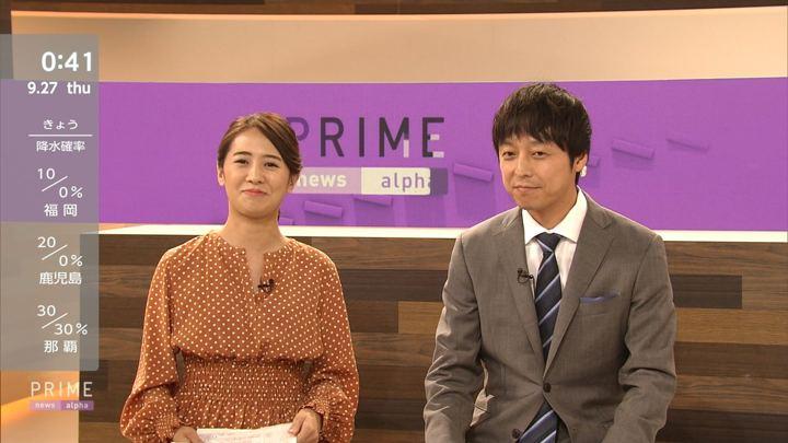 2018年09月26日椿原慶子の画像14枚目