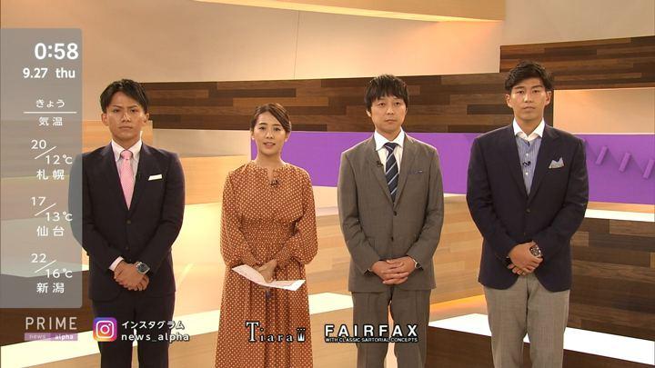 2018年09月26日椿原慶子の画像15枚目