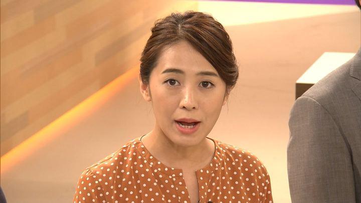 2018年09月26日椿原慶子の画像17枚目