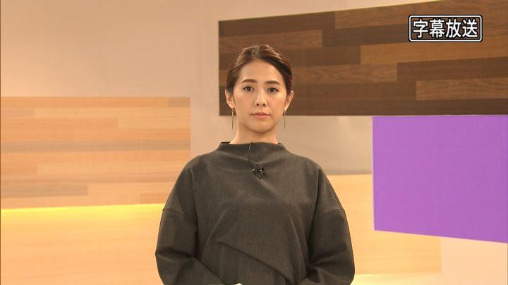 2018年09月27日椿原慶子の画像02枚目