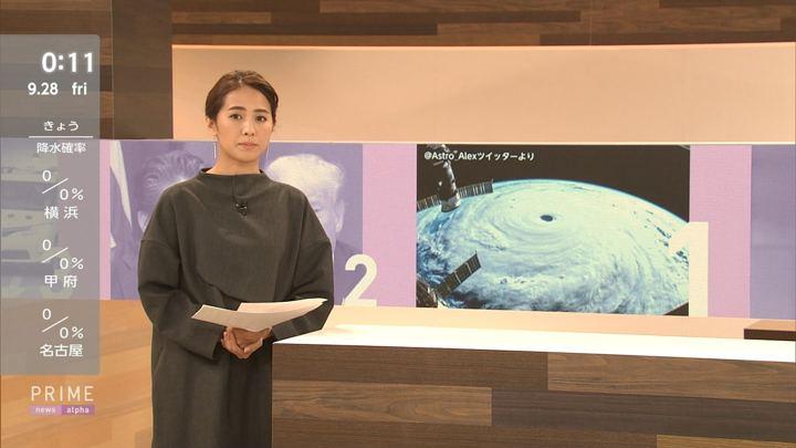 2018年09月27日椿原慶子の画像05枚目