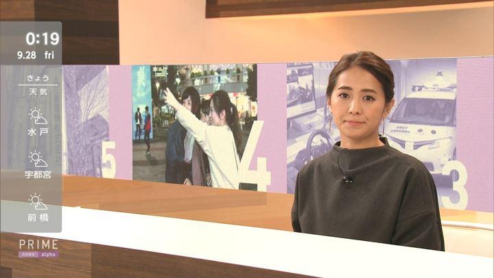 2018年09月27日椿原慶子の画像06枚目