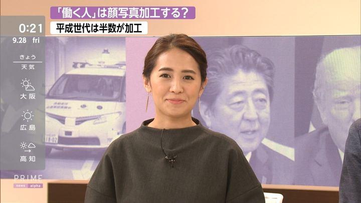 2018年09月27日椿原慶子の画像07枚目