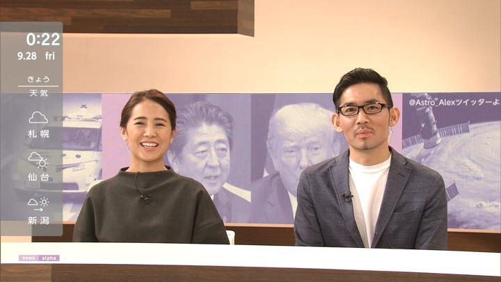 2018年09月27日椿原慶子の画像08枚目