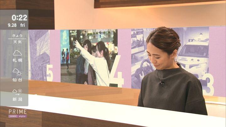 2018年09月27日椿原慶子の画像09枚目