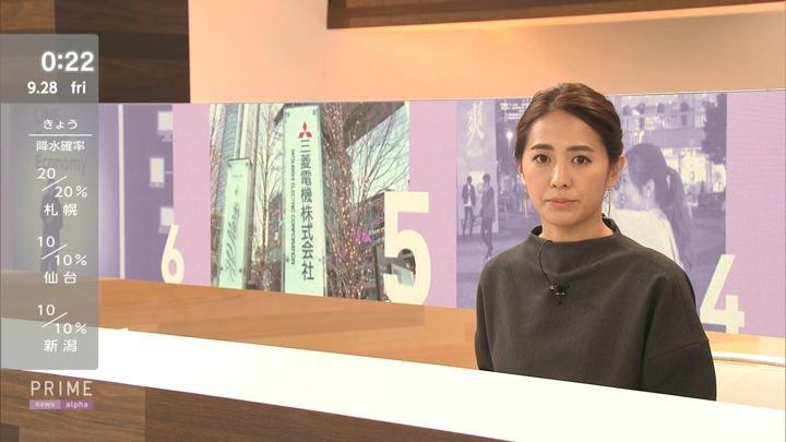 2018年09月27日椿原慶子の画像10枚目