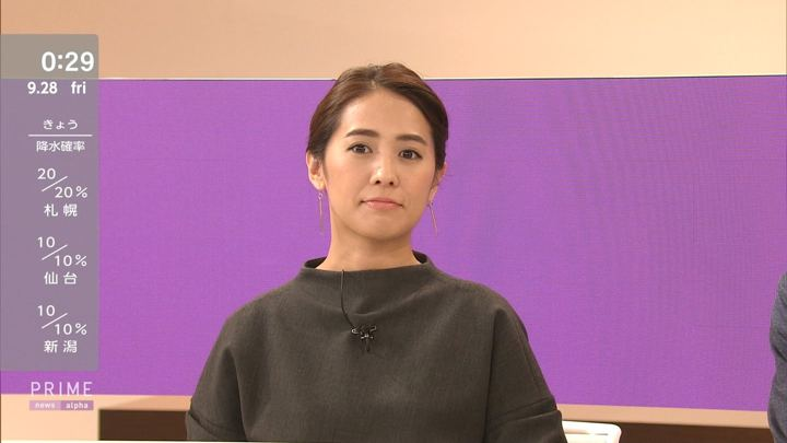 2018年09月27日椿原慶子の画像11枚目