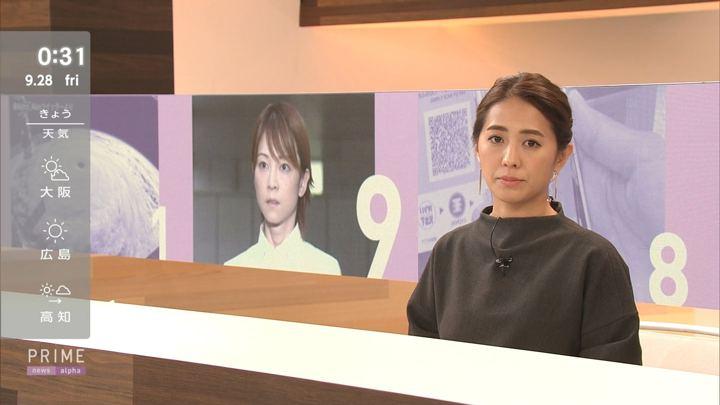 2018年09月27日椿原慶子の画像12枚目