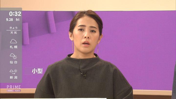 2018年09月27日椿原慶子の画像13枚目
