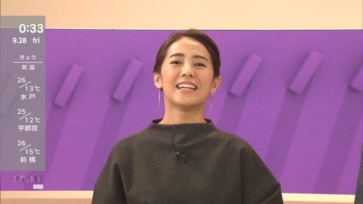 2018年09月27日椿原慶子の画像14枚目