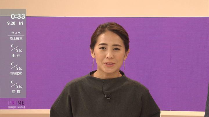 2018年09月27日椿原慶子の画像15枚目