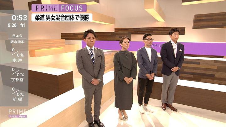 2018年09月27日椿原慶子の画像16枚目