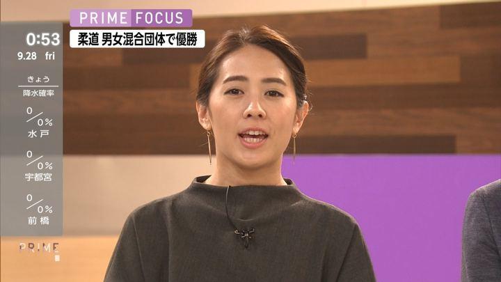 2018年09月27日椿原慶子の画像17枚目